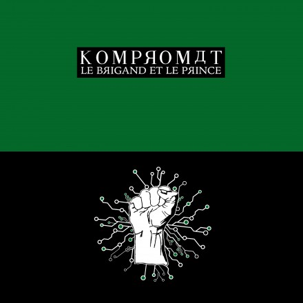 KOMPROMAT releases brand new EP today